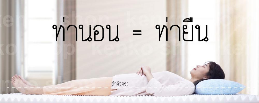 ผู้หญิงนอนหงายบนเตียงในห้องตอนกลางวัน