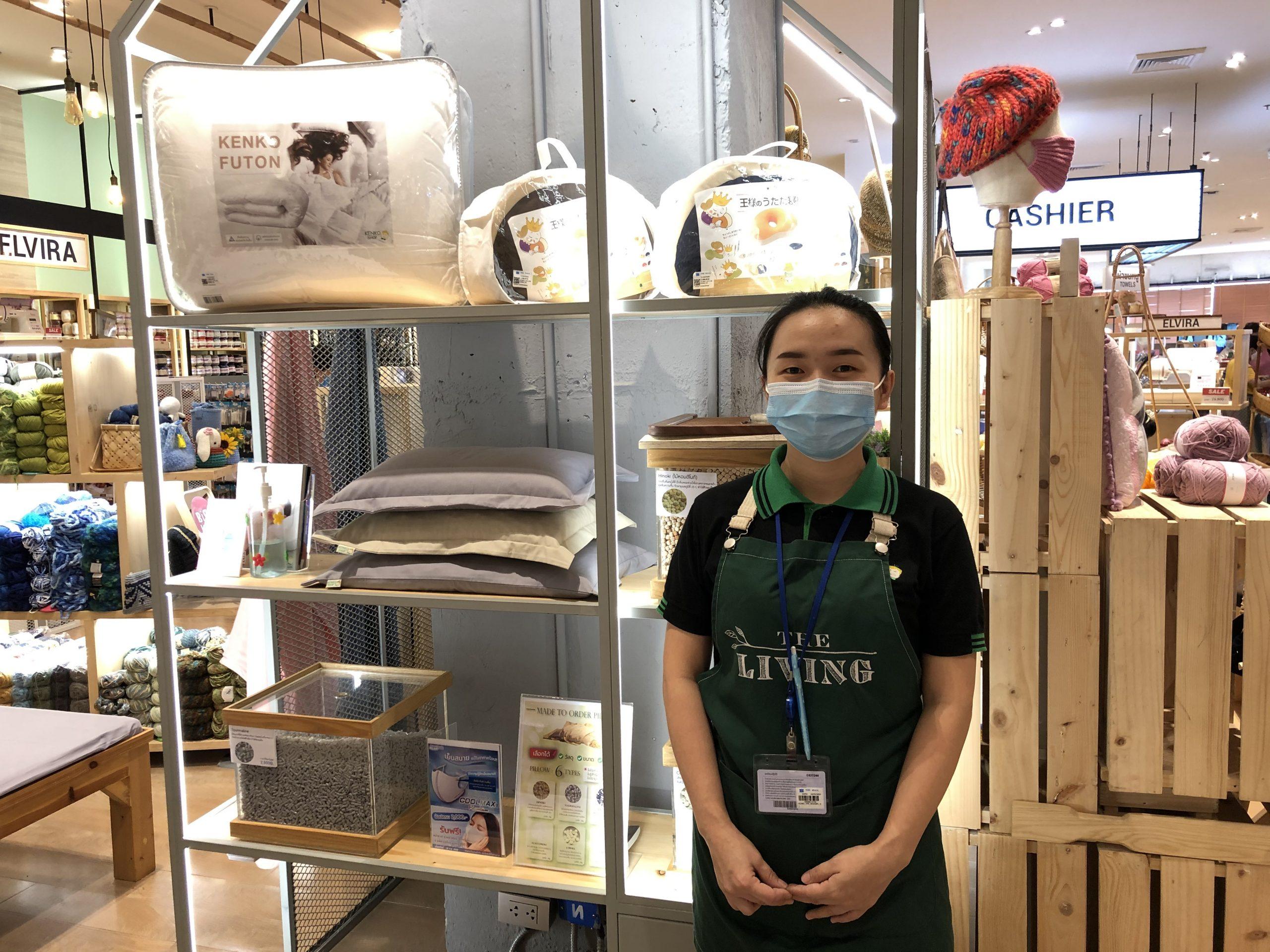 kenko shop สาขาเดอะมอลล์งามวงศ์วาน ชั้น 4