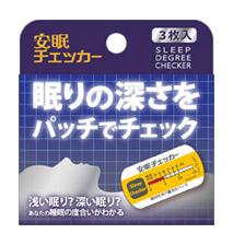 อุปกรณ์วัดระดับการนอนหลับ