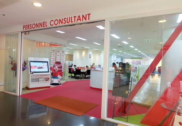personnel consultant asok