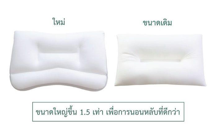 Super king pillow ขนาดใหม่ใหญ่กว่าเดิม